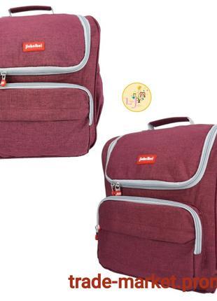 Рюкзак для мам премиум класса JBB, цвет бордовый, есть ремень ...
