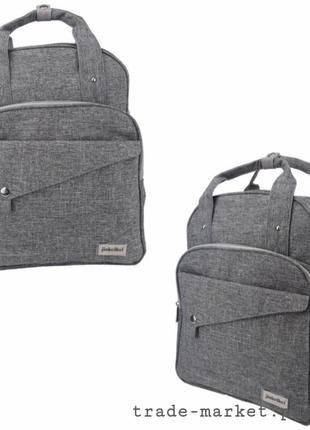 Рюкзак для мам премиум класса JBB, цвет серый, коврик