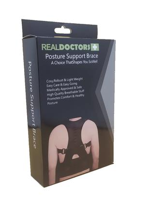 Корректор осанки магнитный Real Doctors Posture Support (WM-14...