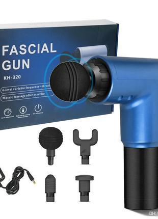 Массажёр Fascial Gun KH-320 (WJ5) (15)