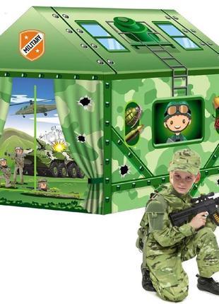 Детская палатка Military House / Палатка детская Военная база