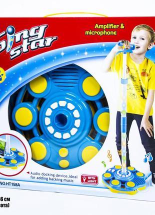 Детский микрофон голубой со стойкой SING STAR HT158А