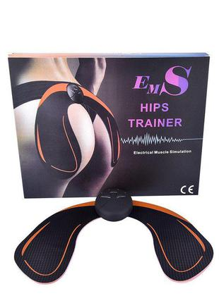 Тренажер для ягодиц ems hips trainer (100)