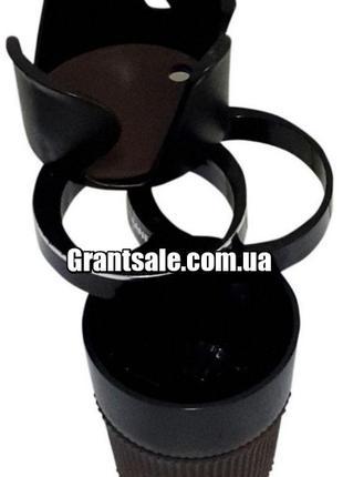 Стакан-Держатель в авто 5 в 1 CHANGE auto-Multi cup case (90)