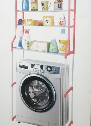 Полка-стеллаж напольная над стиральной машиной Washing Machine...