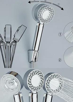 Двусторонняя душевая лейка Multifunctional Faucet, 3 режима по...