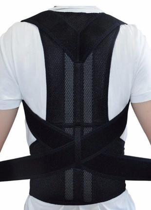 Корректор осанки Back Pain Need Help (100)