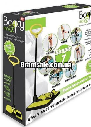 Фитнес тренажер для тела Booty MaxХ (10)