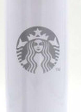 Термоc Starbucks STN-1 БЕЛЫЙ (50)