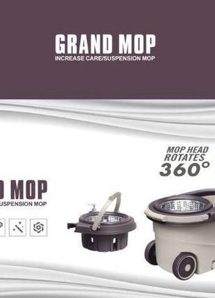 Комплект швабра с ведром GRAND MOP Fashion spot car mop ТОЛЬКО...