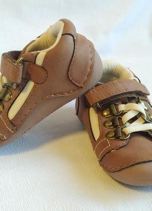 Кроссовки детские коричневые кожаные mothercare