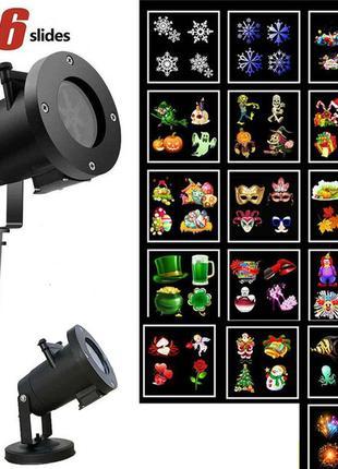Christmas Laser Projector 16 картриджей № 16F(36)