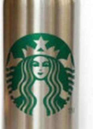 Термоc Starbucks STN-1 СЕРЫЙ (50)