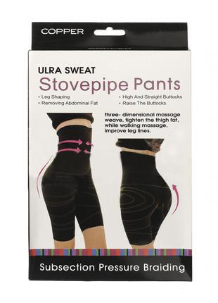 Бриджи для похудения STOVE PIPE PANTS (100)