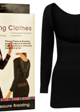 Корректирующая майка Slimming Clothes (100)