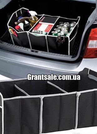 Сумка органайзер в багажник Car Boot Organizer (Складной) (100)