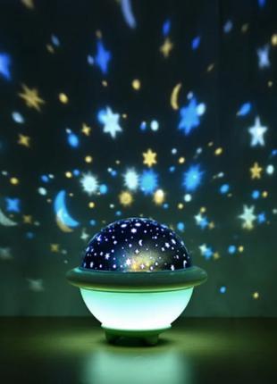 Ночник звездное небо Night Light projection lamp, Детский ночн...
