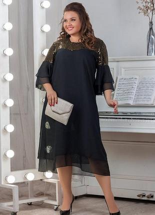 Шикарное шифоновое вечернее платье большие размеры