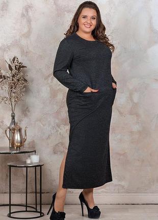 Шикарное повседневное  макси платье ангора большие размеры