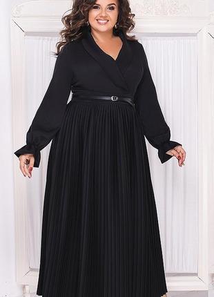 Шикарное вечернее праздничное платье макси большие размеры