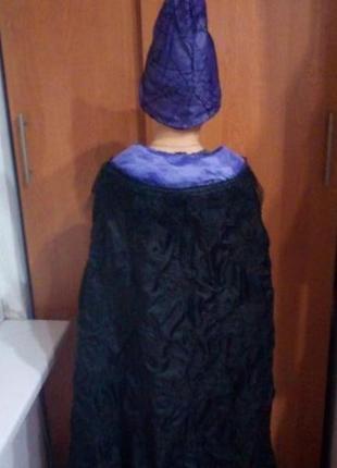 Карнавальный новогодний костюм маг, чародей, волшебник на 7-12...