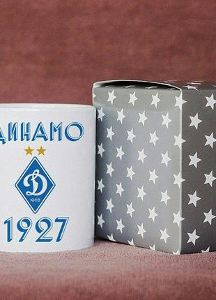 Футбольные чашки Динамо Киев