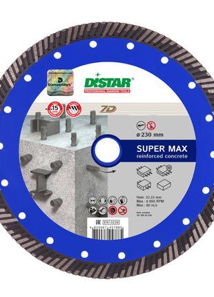 Круг алмазный отрезной 1A1R Turbo 232x2,6x15x22,23 Super Max