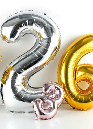 Фольгированные шары цифры на день рождения!