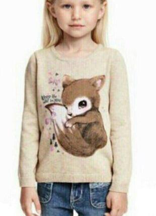 Трикотажный джемпер свитшот свитерок