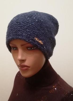 Стильная объёмная шапка темно-синяя