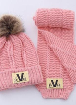 Комплект зимний тёплый шапка шарф