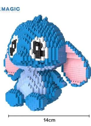 HC magic block Стич Stitch конструктор 3D модель наноконструктор