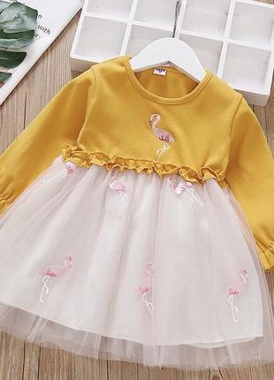 Платье сетка фламинго модное