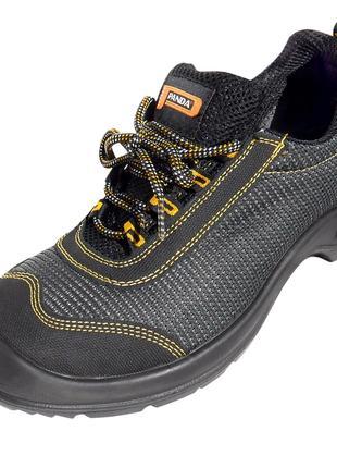 Кожаные ботинки, спец обувь Professional, 39 размер