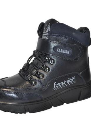 ❄ 👨 зимние теплые ботинки для мальчиков подростков
