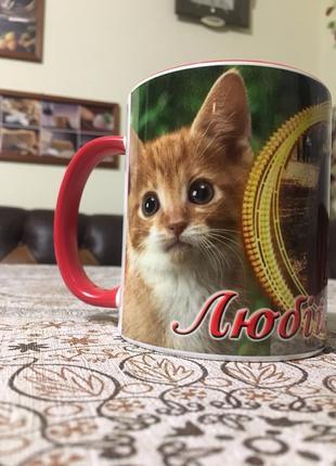 Чашка з фото
