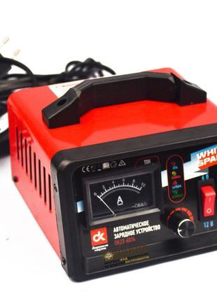 Зарядний пристрій АКБ з ручною рег. струму 10А, 6-12В DK23-6024