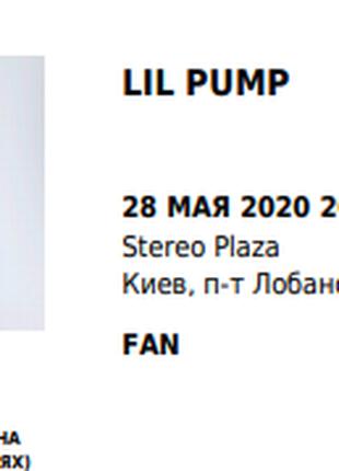 Билет на концерт LIl pump 29 июля