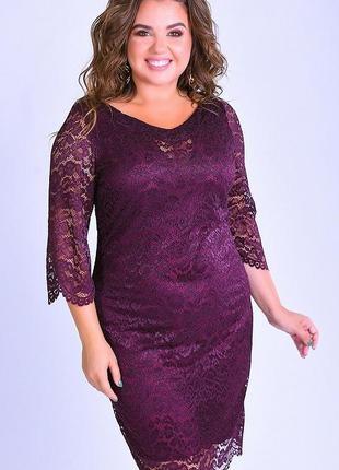 Шикарное вечернее праздничное платье гипюр большие размеры