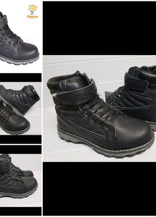 Ботинки Tom.m  5139 A Sport Black  шнурки 33 - 38