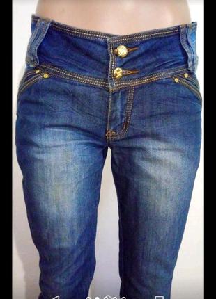 Джинси скінні з широким поясом(фирменные джинсы скинни)