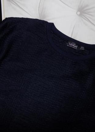 Мужской  пуловер темно-синего цвета