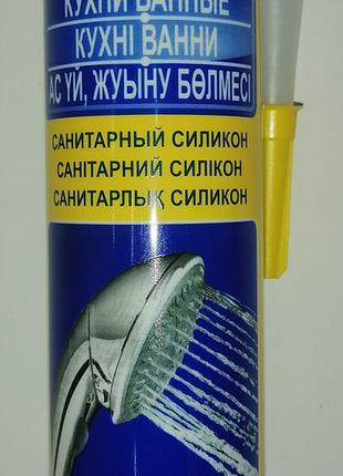 Силиконовый герметик Soudal для душевых кабин и ванны (санитар...