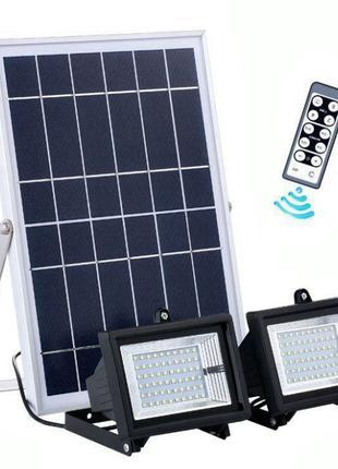 Светодиодные уличные прожектора на солнечной батарее SL383В 2х12W