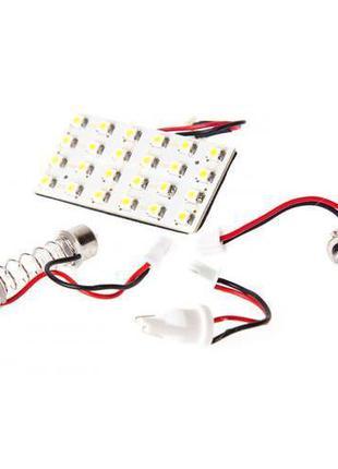 Лампа PULSO/софитная-матрица/LED/24 SMD-3528/12v/29x43mm/White...