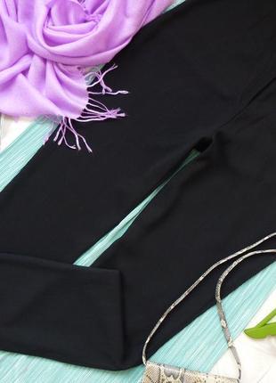Полушерстяные брюки, высокая талия