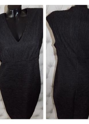 Трикотажное платье/деловой стиль
