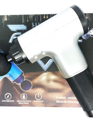 Электрический ручной массажер для мышц шеи и спины. Вибромасса...