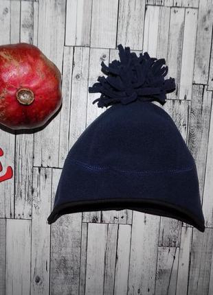 Флисовая шапочка, тёплая и комфортная