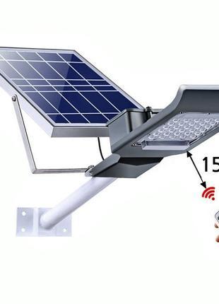 Светодиодный уличный консольный светильник на солнечной батарее S